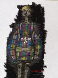 201303faw1.jpg