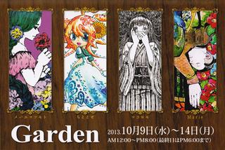 201310garden.jpg
