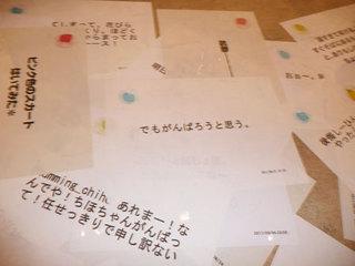 201109haming9.jpg