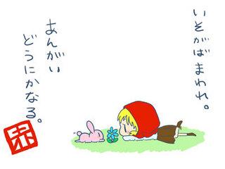 komedawara1.jpg