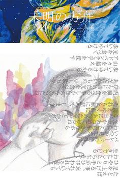 201502mimei.jpg