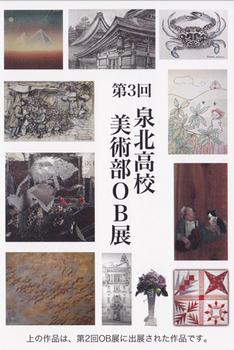 201504senboku.jpg