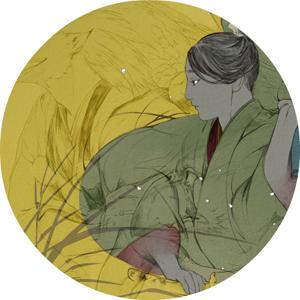 sumiyoshiryo.jpg