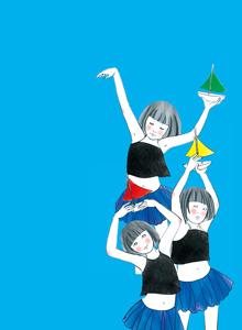 yamaguchi-2.jpg
