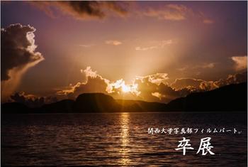 201603kandaifilm.jpg