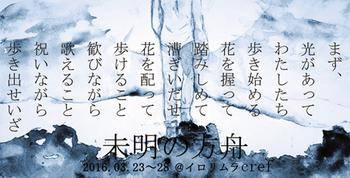 201603mimei.jpg