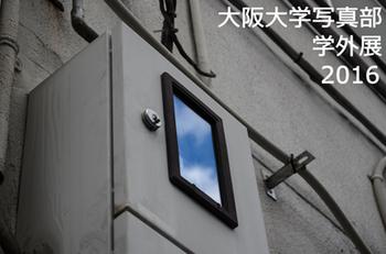 201603oosakaphoto.jpg