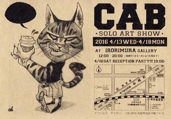 201604cab.jpg