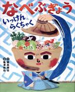 kamezawa2ブログ再.jpg
