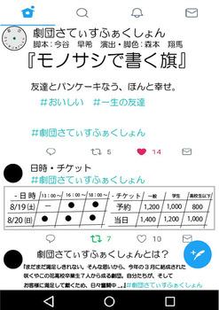 201708satisfact1k.jpg