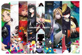 201710colorful.jpg