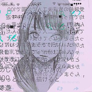 mikasa3.jpg