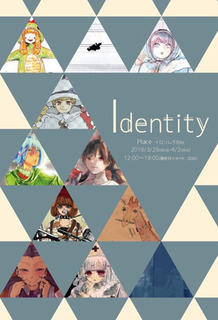 201803identity.jpg