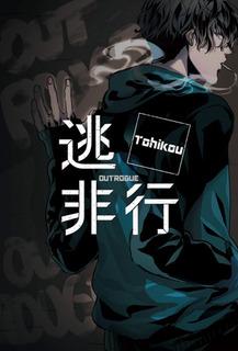 201809touhikou.jpg