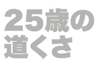 201810itachi2.jpg