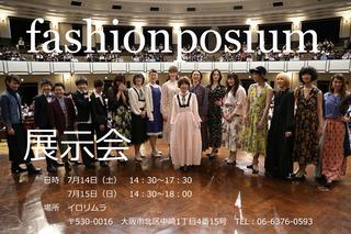 fashionposium1.jpg