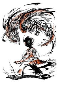 yuneshi.jpg
