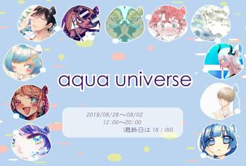 201908aqua1.jpg