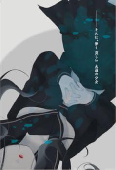 201908kanojo.jpg