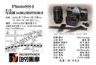202005photo884b.jpg