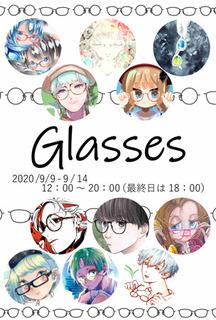 202009glasses.jpg