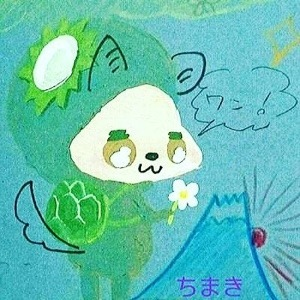Chimaki_img01.jpg