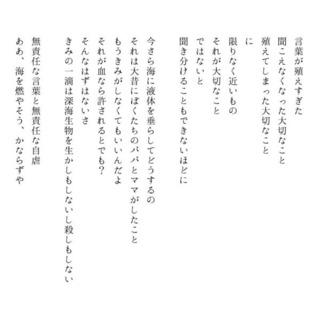 ashida3.jpg