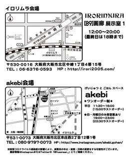 tsukue2.jpg