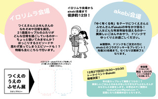 tsukue3.jpg