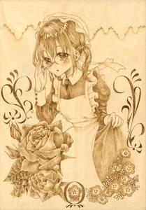 yuzuriha2.jpg