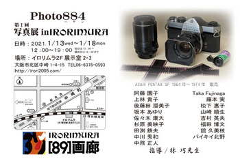 202101photo884.jpg
