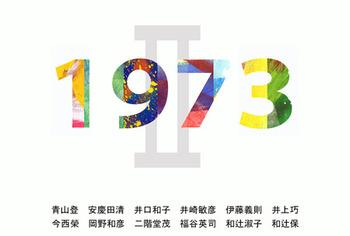 2021091973.jpg