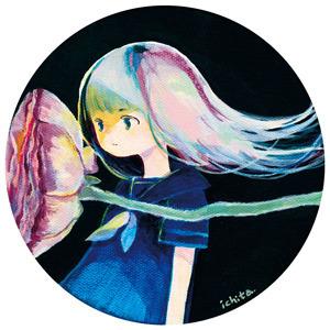 ichita2.jpg